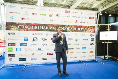 RGW Moscow 2019
