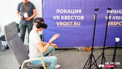 AR/VR/MR Conference