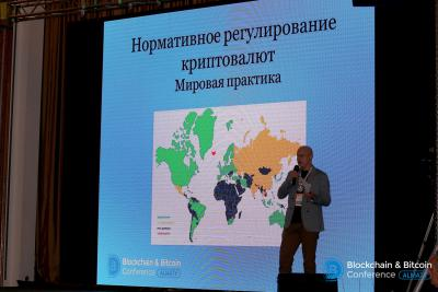 Blockchain & Bitcoin Conference Astana