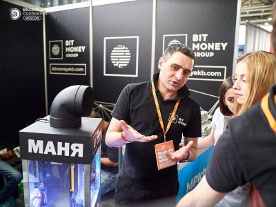 Pictures from Blockchain event in Moscow