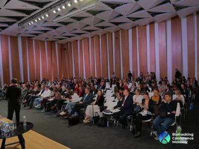 Biohacking Conference Moscow