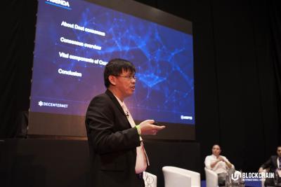 Blockchain International Show London 2018