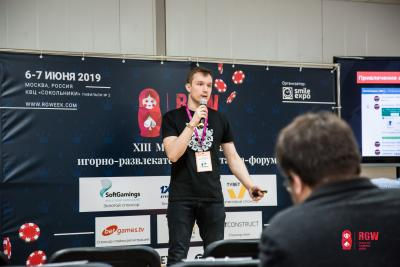 RGW Moscow 2020