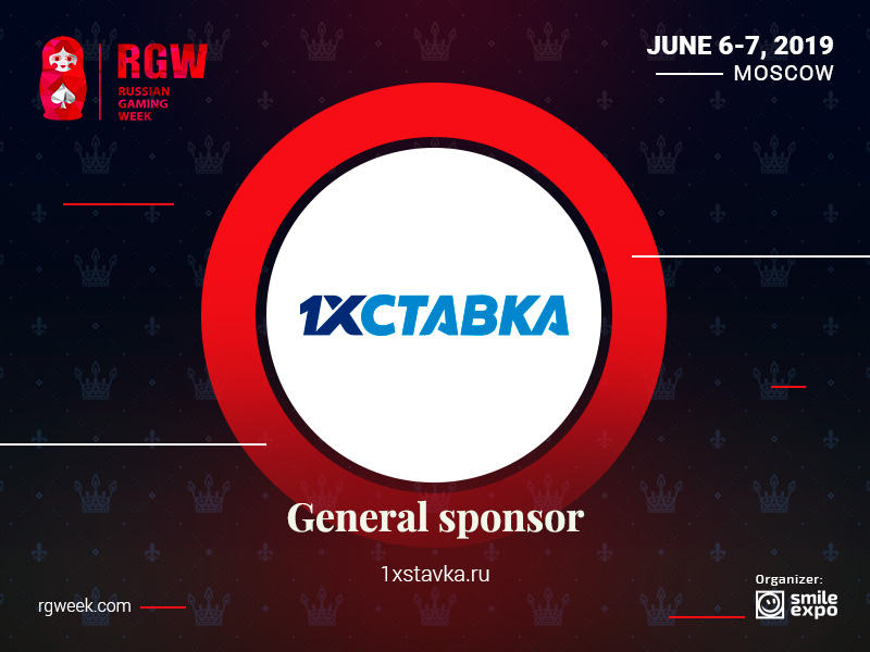 1xstavka Betting Company at RGW 2019: General Sponsor and Holder of Three Betting Awards 2019