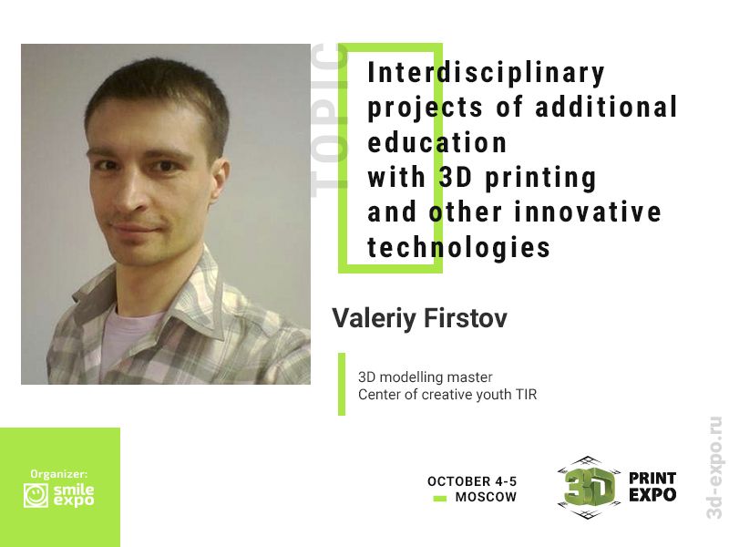 3D Modeling Master Valeriy Firstov to Talk About 3D Printing in Additional Education