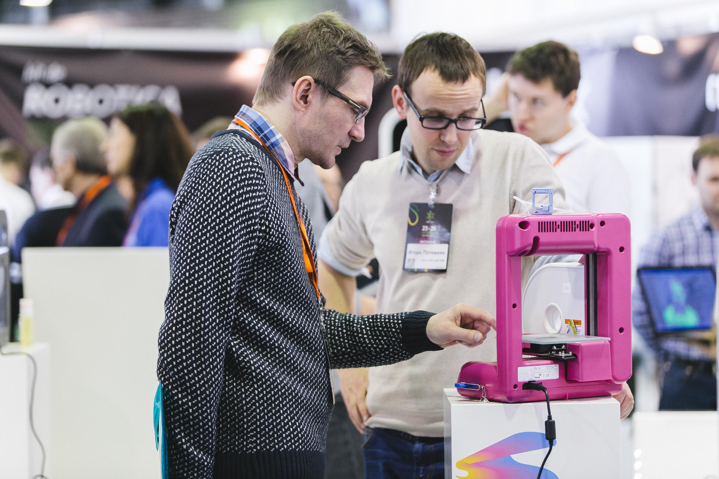 3D Print Expo: программа мастер-класса