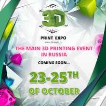 3D Print Expo team is actively preparing for second exhibition of advanced 3D printing and scanning technology!