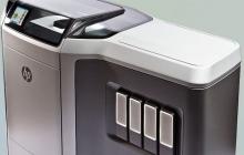 3D-принтер HP Multi Jet Fusion от Hewlett Packard. Встречайте!