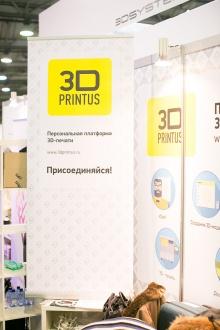 3DPrintus. Printing real things