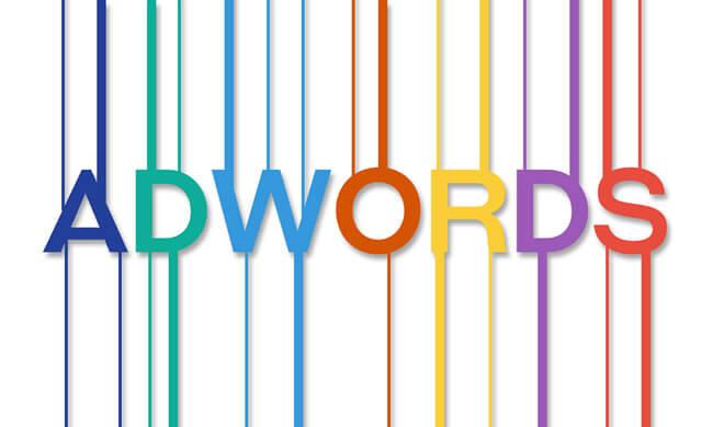 7 обновлений в новой версии Google AdWords