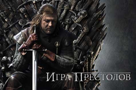 7 персонажів «Гри престолів», гідних ігрового сюжету