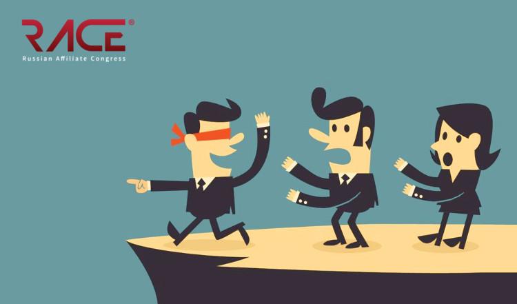 8 типичных ошибок новичков в партнерском маркетинге