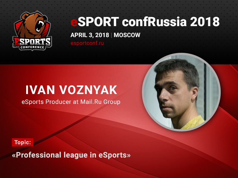A presentation of Ivan Voznyak at eSPORTconf Russia will be dedicated to an eSports professional league