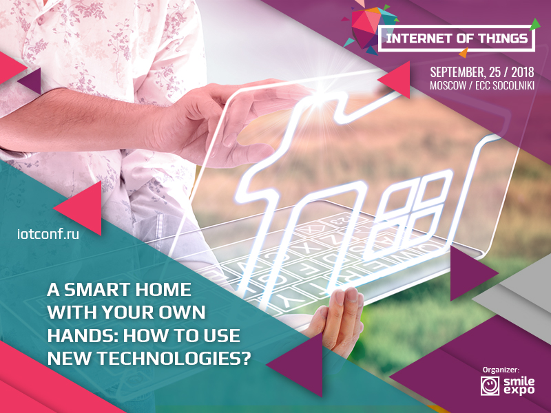 A smart home with your own hands: how to use new technologies?