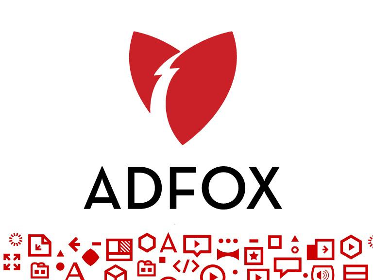 ADFOX предлагает новый вид интерактива в объявлениях