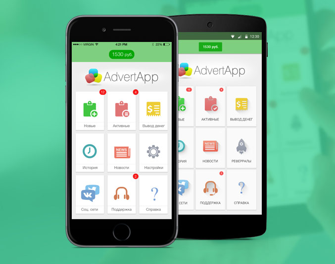 AdvertApp – earn and play