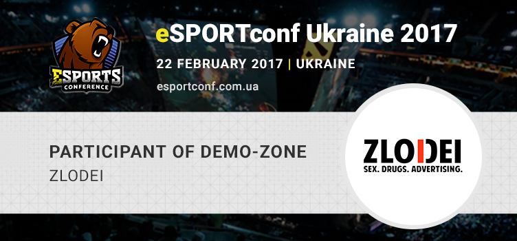 Advertizing agency on trend fields ZLODEI is eSPORTconf Ukraine exhibitor