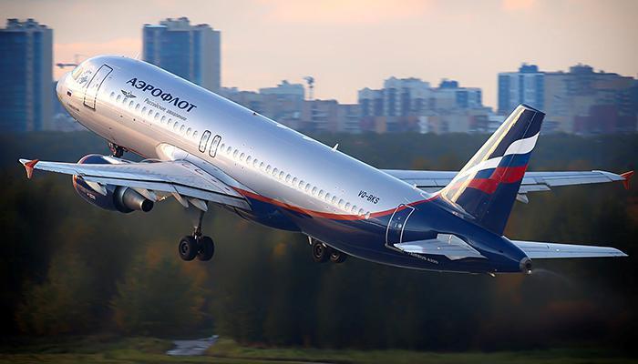 «Аэрофлот» потратит 24 млн руб. на исследование криптовалют