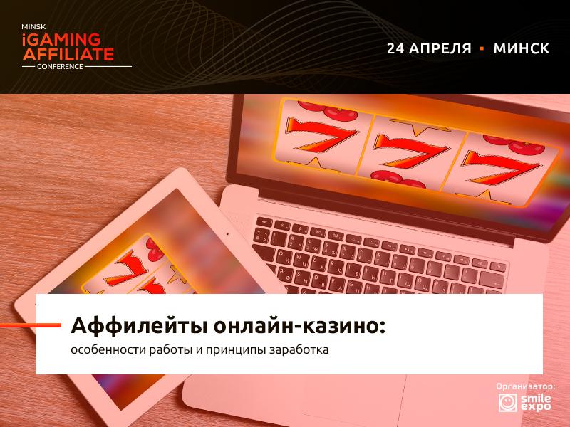 Минск работа онлайн твоя онлайн работа