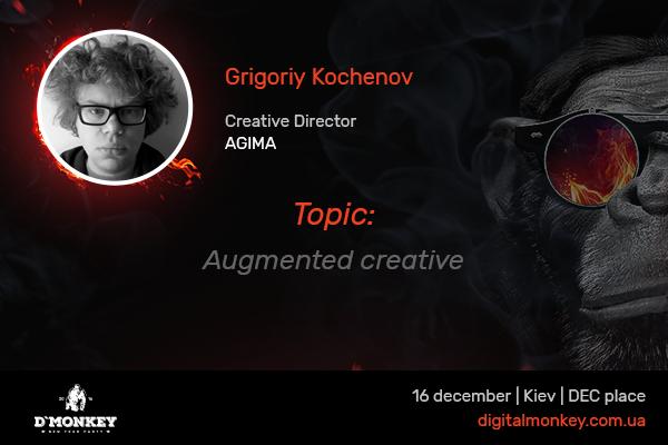 AGIMA's creative director will reveal secrets of adaptive web design