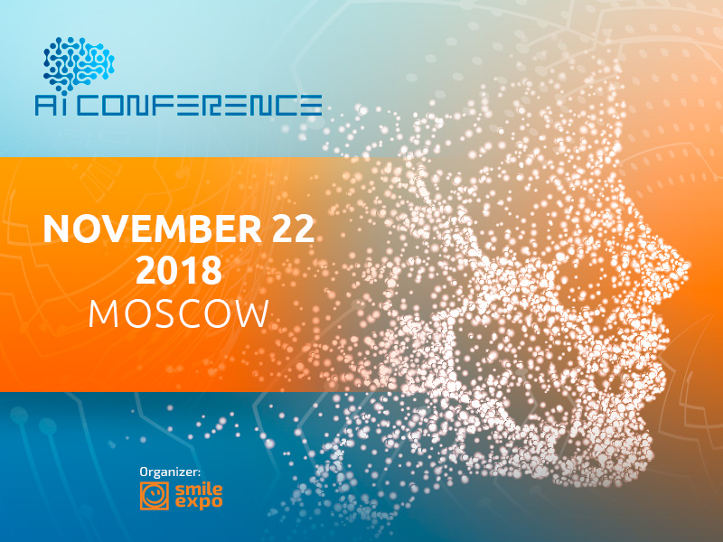 AI Conference to return to Moscow on November 22