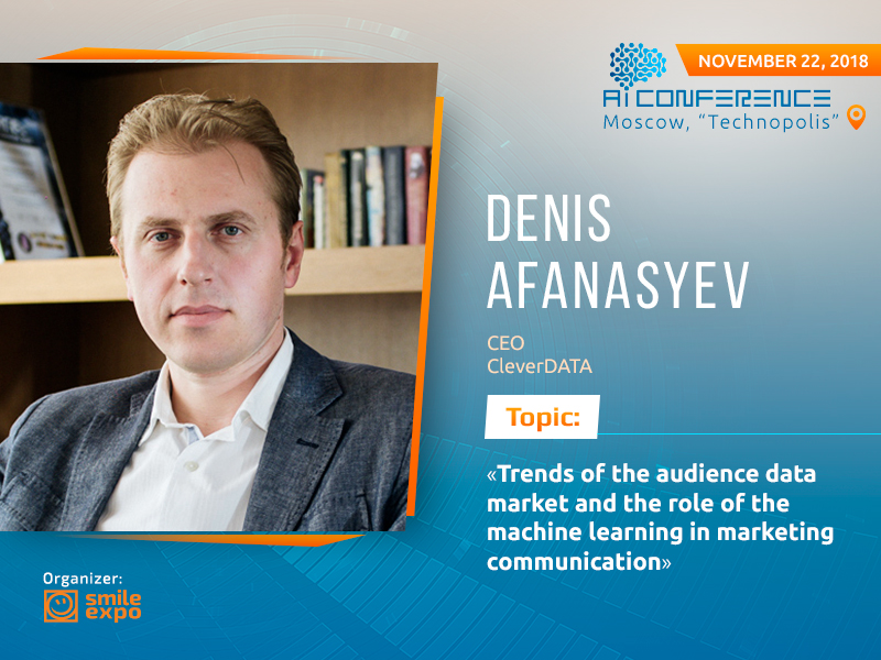 AI in marketing. Presentation of CEO at CleverDATA Denis Afanasyev