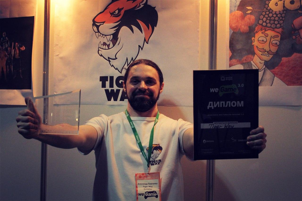 Александр Компанец: «Студия Tiger Way ищет новую форму между играми и кино»