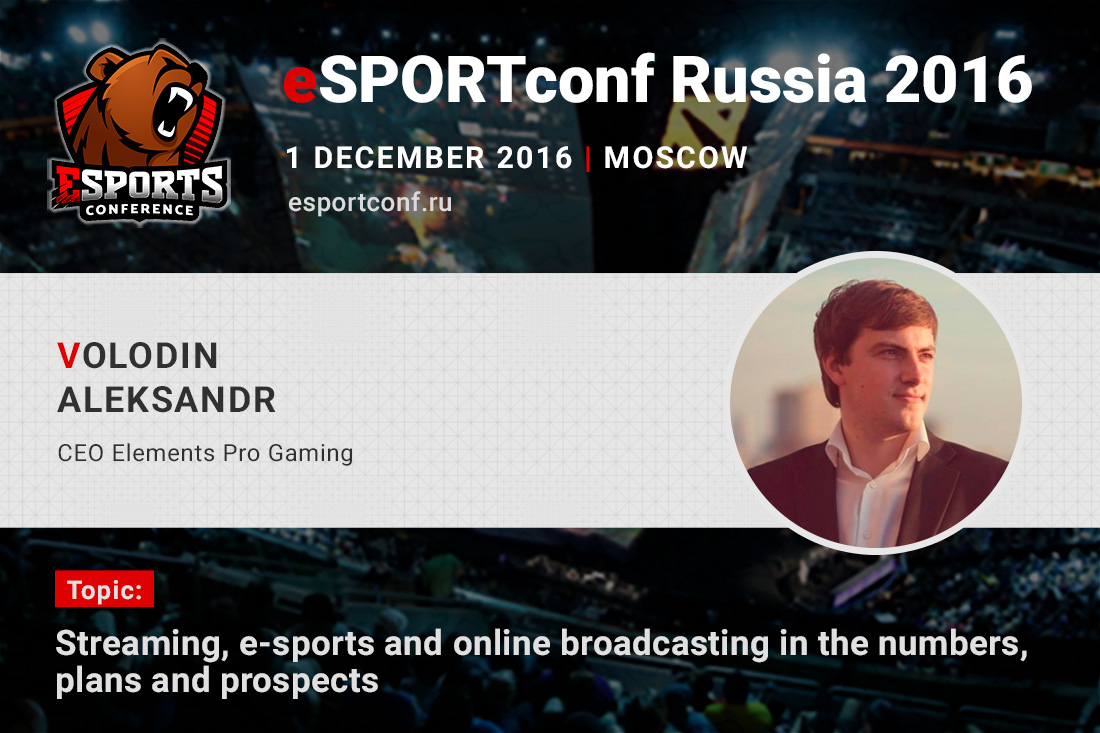 Aleksandr Volodin will provide analytical data on eSports live streaming
