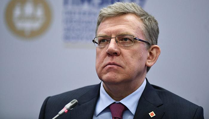Алексей Кудрин прокомментировал сложности блокчейна в России