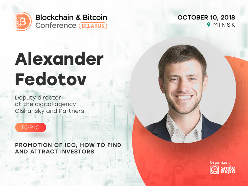 Alexander Fedotov from Olshansky and Partners to tell how to find and attract ICO investors
