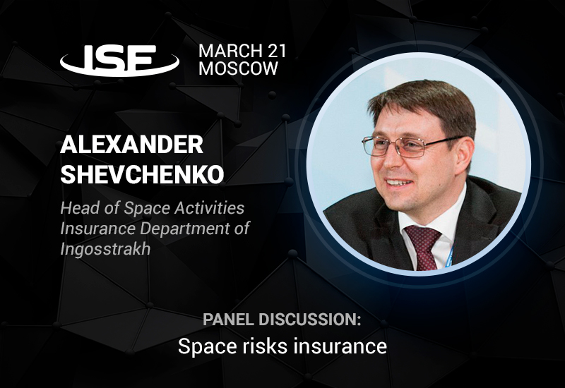 Alexander Shevchenko from Ingosstrakh to participate in discussion about space risk insurance