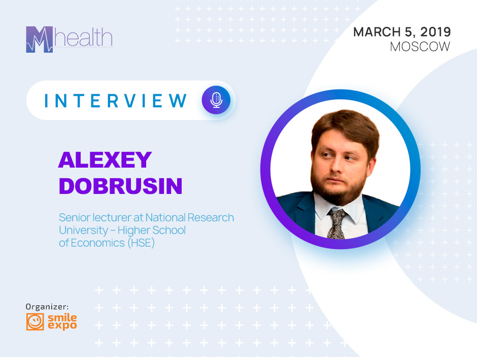 "Alexey Dobrusin, Gedocorp: ""Russian medicine is far from understanding AI benefits"""