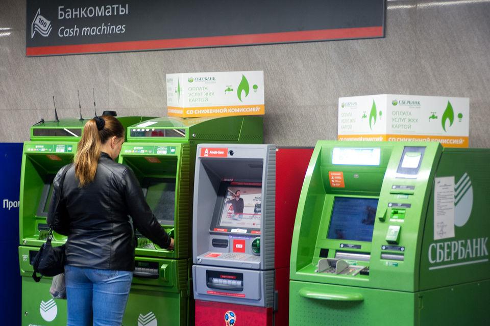 «Альфа-Банк» и Сбербанк провели платеж через закрытый блокчейн