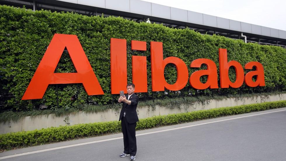 Alibaba вкладывает 15 млрд в искусственный интеллект