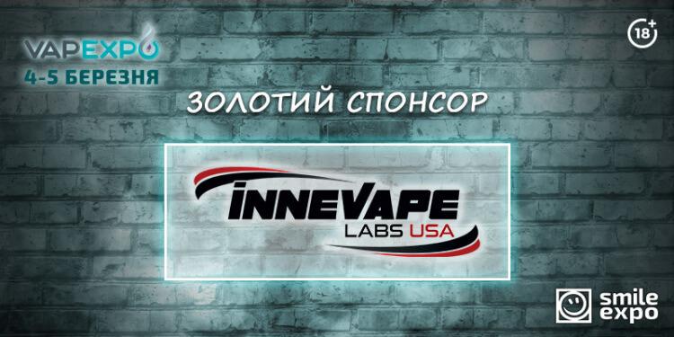Американська компанія Innevape золотий спонсор VAPEXPO Kiev 2017!