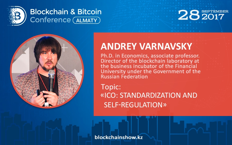 Andrey Varnavsky to talk about ICO standardization and regulation at Blockchain & Bitcoin Conference Almaty