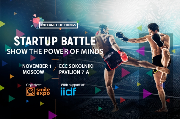 Annual forum Internet of Things will include Battle of Startups supported by IIDF