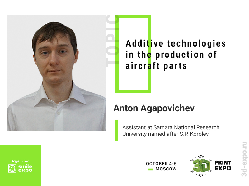 Anton Agapovichev to Talk About Additive Technologies in Aircraft Engineering