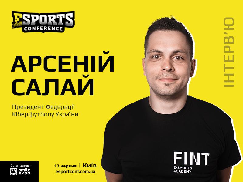 Арсеній Салай з FINT Esports Academy: «Людям необхідно розуміти, що вони теж можуть стати частиною кіберспорту»