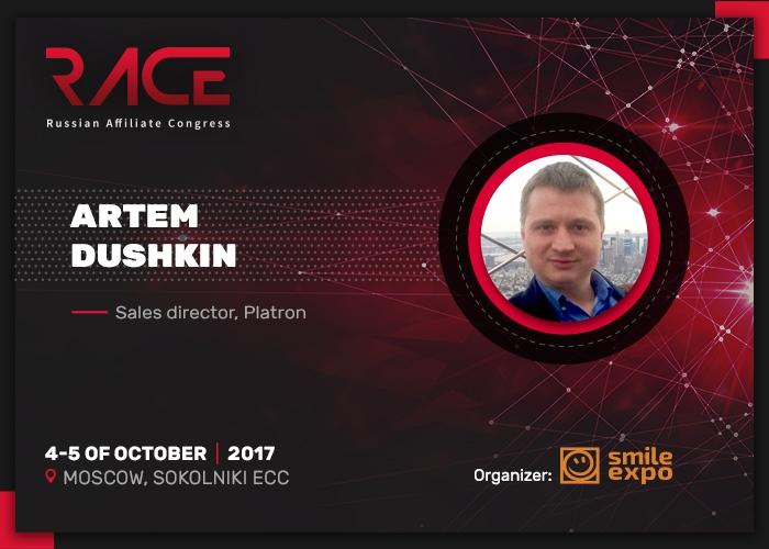 Artem Dushkin, RACE speaker: Payments convenient for everyone