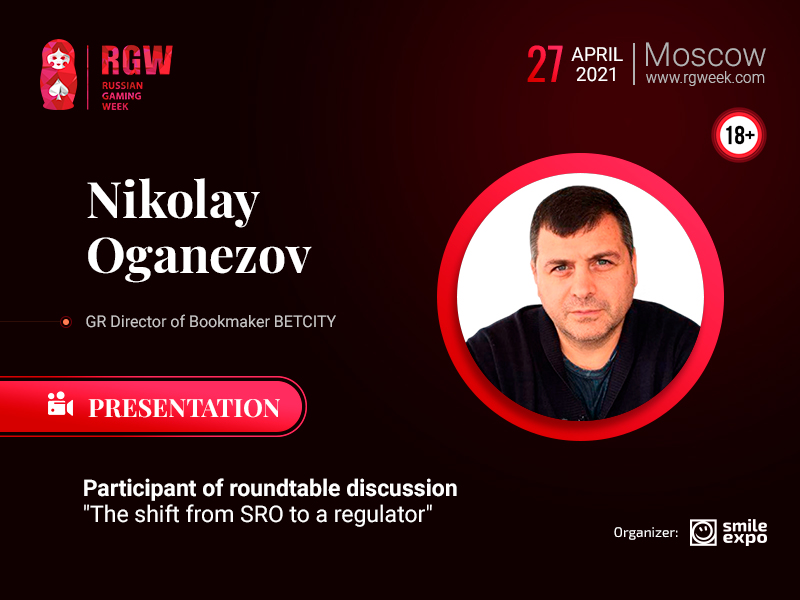 At RGW 2021, a High-Ranking Representative of Betcity Nikolay Oganezov Will Join the Discussion of the Transition From SRO to a Single Regulator