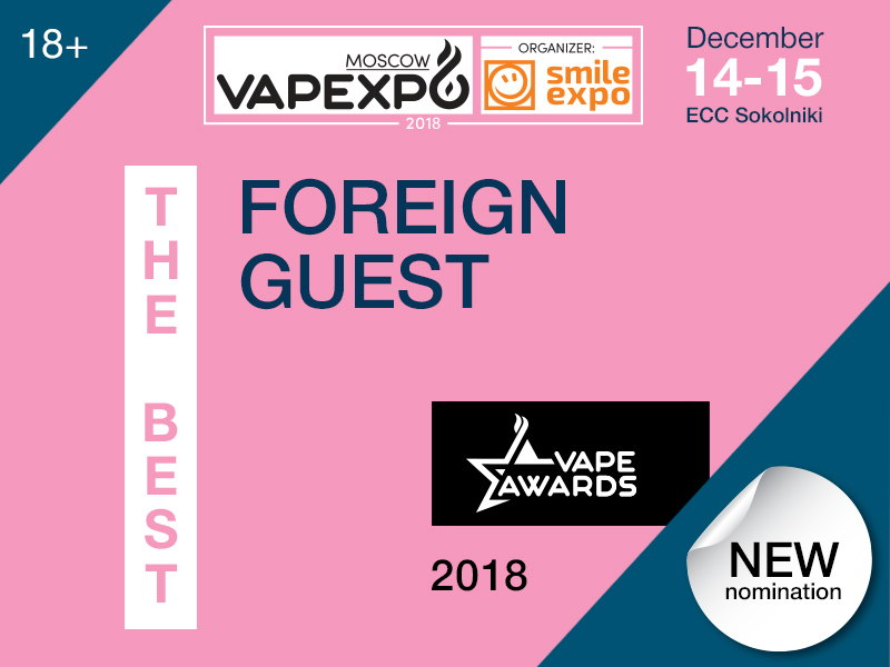 Attention! Meet joker! Special nomination of Vape Awards