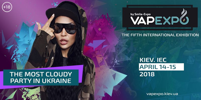 B2B day – for networking, B2C day – for fun. Ukrainian capital will host the fifth VAPEXPO Kiev!