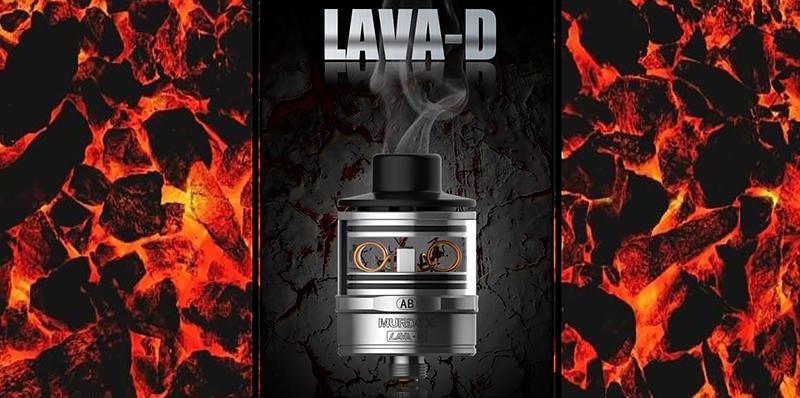 Бак Lava D от Murdex – приветствие из прошлого
