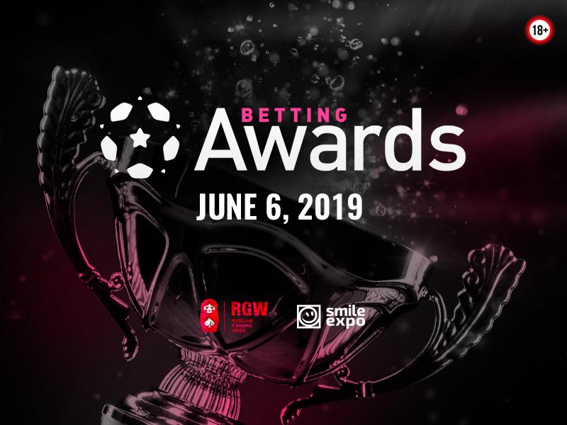 Betting Awards 2019: grand ceremony in the gambling segment