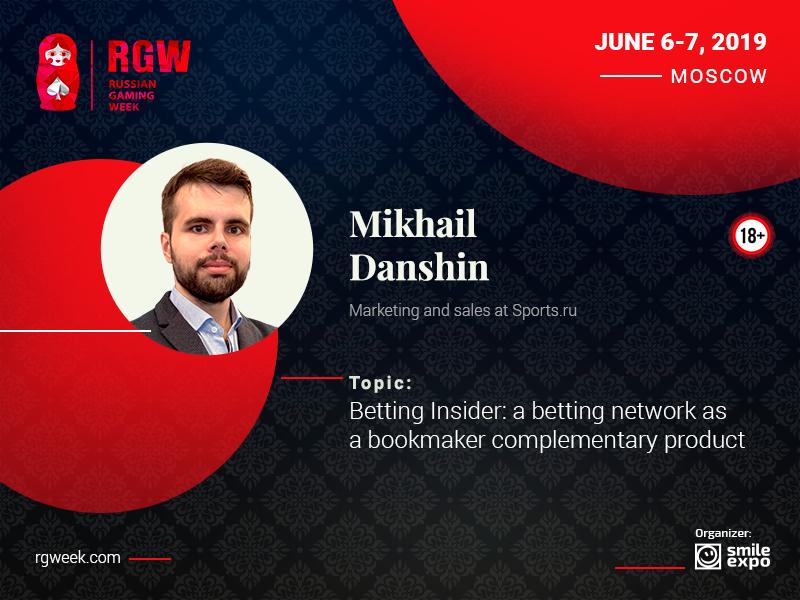 Betting Network: Mikhail Danshin from Sports.ru at RGW