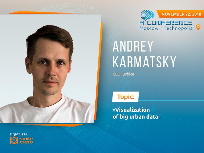 Big data analysis in urban services: presentation by Andrey Karmatsky, CEO at Urbica
