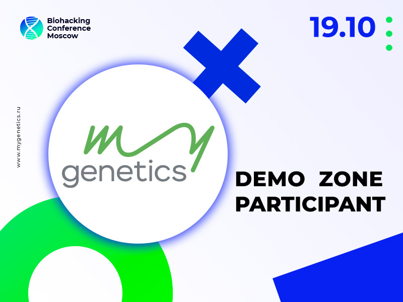 Biohacking Conference Moscow 2021 Demo Zone Will Feature Services From MyGenetics, the Leader on the DNA Testing Market