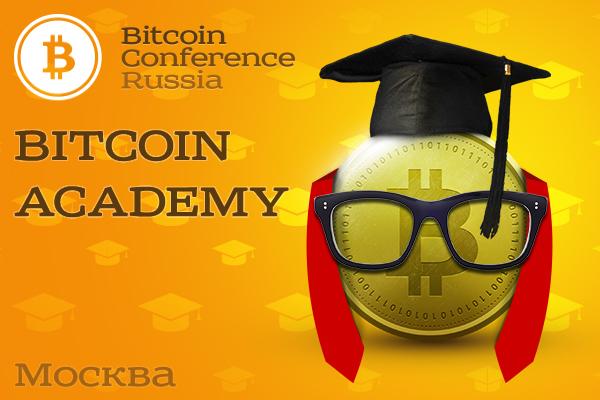 Bitcoin Academy – будь в курсе новостей вместе с нами!