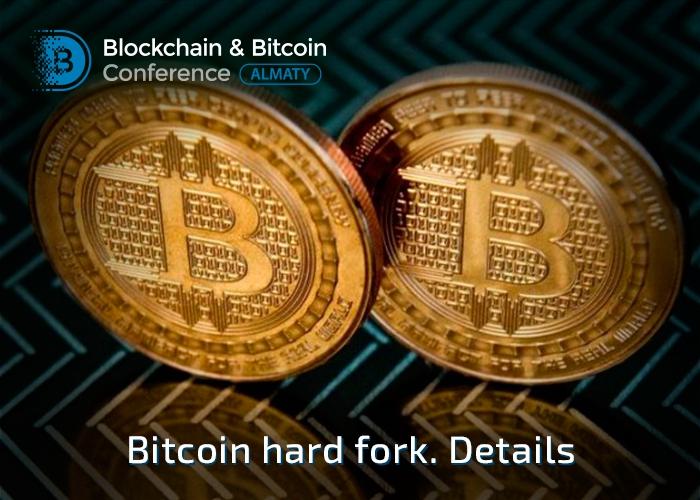 Bitcoin hard fork. Details